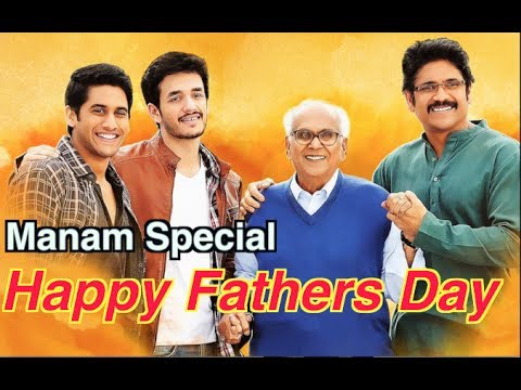 Manam Fathers Day Special Interview - Nagarjuna, Suseela