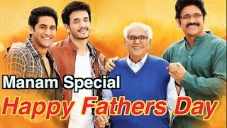 Fathers Day Special Interview - Manam