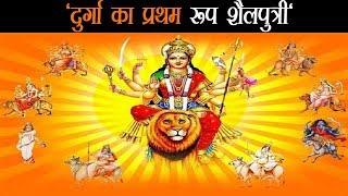 चैत्र नवरात्र के पहले दिन काशी में मां शैलपुत्री के मंदिरों में लगा भक्तों का तांता
