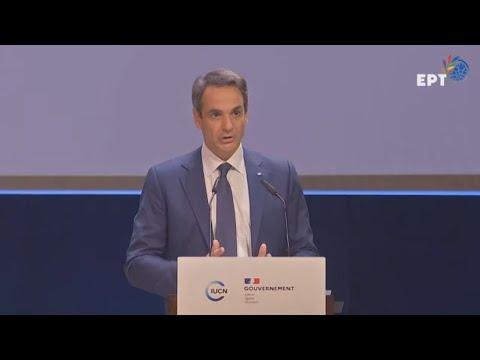 Ομιλία του πρωθυπουργού στο Συνέδριο της Διεθνούς Ένωσης Διατήρησης Φύσης – IUCN στη Μασσαλία.