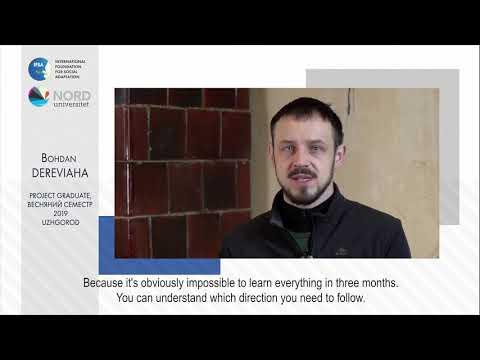 Відео-відгук випускника проекту «Норвегія-Україна» Богдана Дерев'яги