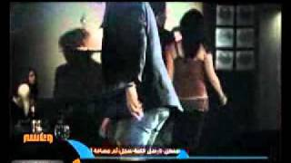 تحميل اغاني حمود ناصر - زعلان.flv MP3