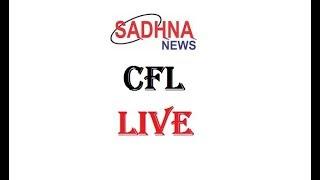 Sadhna News CFL | মহামেডান স্পোর্টিং বনাম টালিগঞ্জ অগ্রগামী | MD Sporting vs Tollygunje Agragami