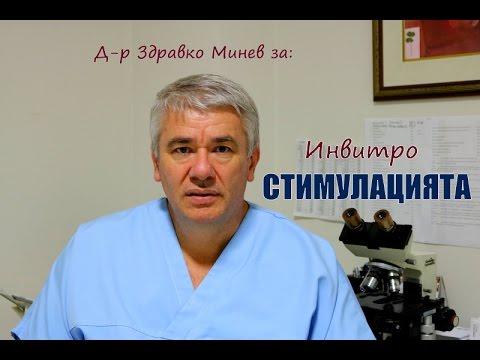 Ингвинална херния операция в простатната жлеза