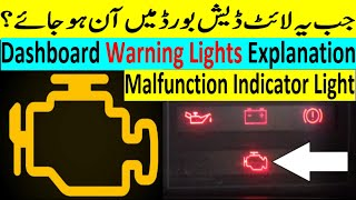 Dashboard Warning Lights | Malfunction Indicator Light | Explanation | Solution | CarDepth