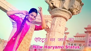 rajasthani song status attitude - TH-Clip