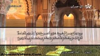 HD المصحف المرتل الحزب 06 للمقرئ محمد الطيب حمدان