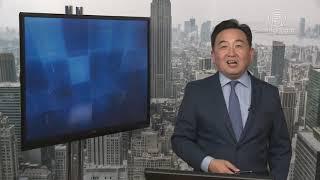 """【今日点击】林郑月娥再见传媒 警告香港逼近""""不归路"""""""