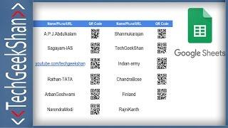Bulk QR-Code Generate in Google Sheets | Save as PDF