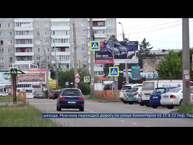 В Ангарске сбили пешехода