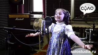 Анисимова Ксения - solostudia.ru - Семеновна