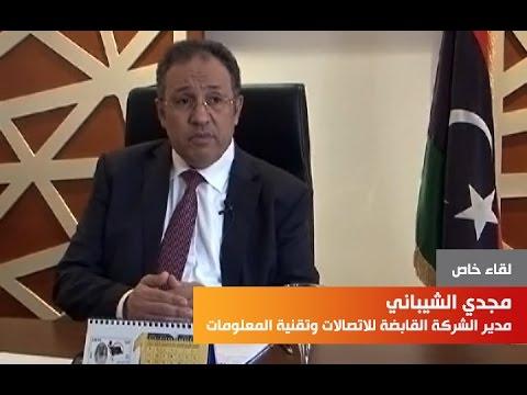 فيديو.. لقاء مع السيد مجدي الشيباني