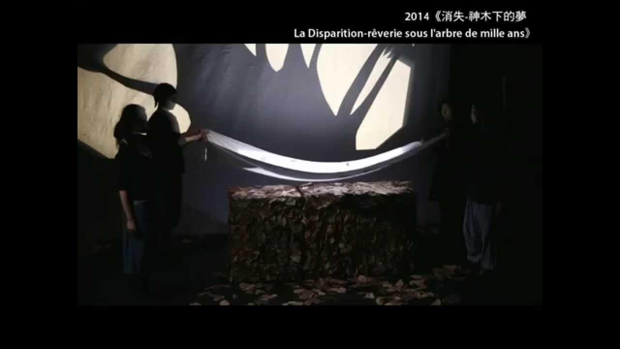 《 消失-神木下的夢》