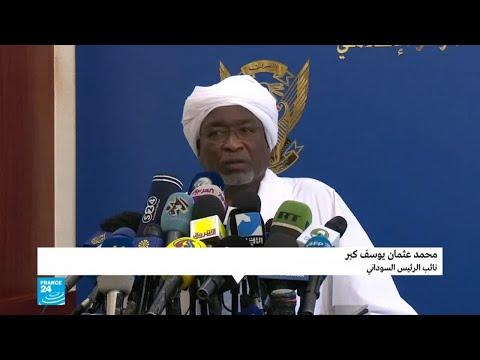 العرب اليوم - رئيس وزراء السودان الجديد يؤدي اليمين الدستورية أمام الرئيس البشير