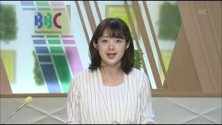 6月11日 びわ湖放送ニュース