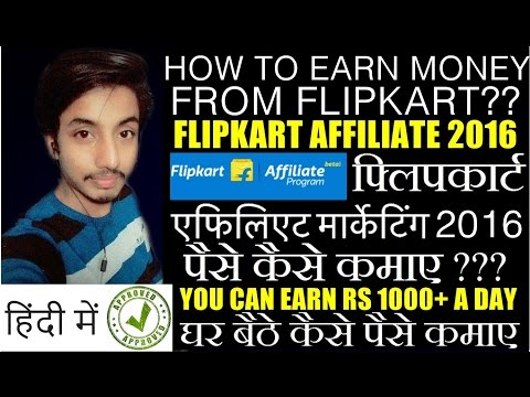 How to make Money with Flipkart Affiliate in India?How to Earn 5000 Rs every month in just 15 minute