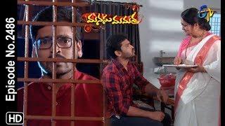 Manasu Mamata   8th January 2019     Full Episode No 2486   ETV Telugu