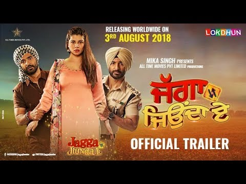 JAGGA JIUNDA E ( Official Trailer ) | Daljeet Kalsi , Kainaat, Jackie Shroff | Rel. on 3rd August