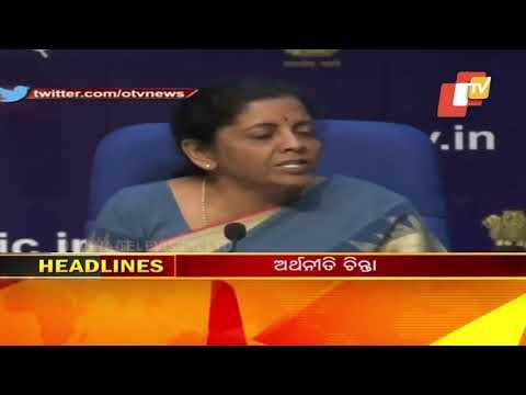 9 PM Headlines 24 August 2019 OdishaTV