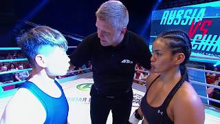 ACB KB 10: Di Umarova (Russia) vs Li Mingrui (China)