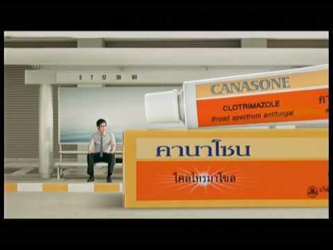 ครีม celandine สำหรับการรักษาโรคสะเก็ดเงิน