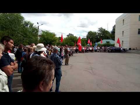 28 07 2018 митинг в Канске полная версия