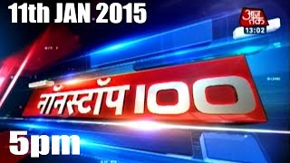 Non-stop 100 | 11th January 2015 | 5 pm