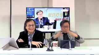 黃毓民 毓民踩場 191107 ep1139 p1 of 5 葉國謙對遇襲案有雙重標準 建制派根本想取消選舉