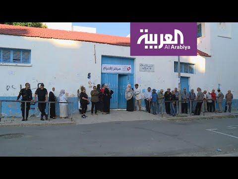 العرب اليوم - شاهد: تونسيون يصفون البرلمان الثالث منذ قيام الثورة بـ