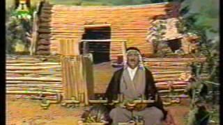 مازيكا Naser Hakim 1 اغاني تراثيه عراقي Rif Iraqi Music تحميل MP3