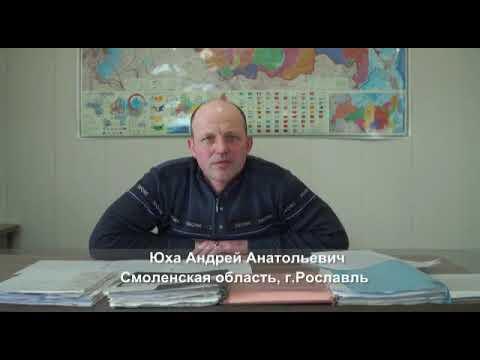 , title : 'Обращение дальнобойщика к Путину В.В. С просьбой о помощи'