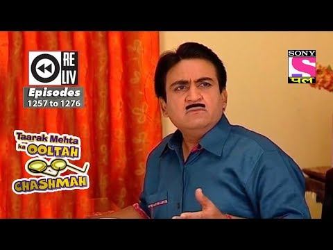 Weekly Reliv - Taarak Mehta  - 23rd June  2018  to 29th June 2018  - Ep 1257 to 1276