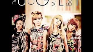 2NE1 - Ugly (Audio)