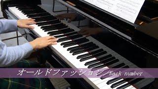 mqdefault - オールドファッション/back number~金曜ドラマ『大恋愛~僕を忘れる君に』主題歌(ピアノソロ・歌詞付き)
