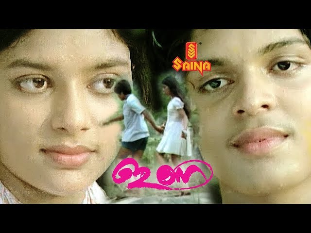 Ina Malayalam Full Movie Master Raghu Devi