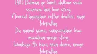 Telepathy - SNSD (Girls' Generation) Lyrics