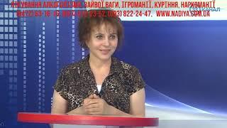 """Інтерв'ю Надія Петрівна Бурмака программа """"Пін-код"""" 33 канал"""