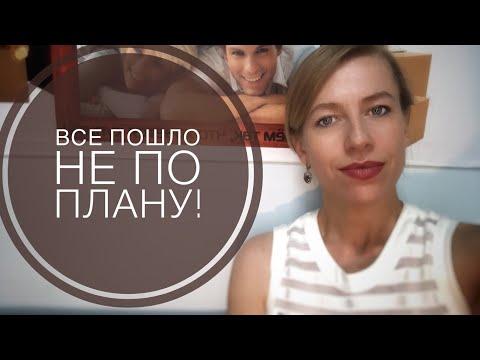 """Мошенничество при попытке """"обналичить"""" материнский капитал!"""