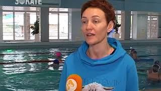 В Сочи открылась Школа холического плавания. Новости Эфкате