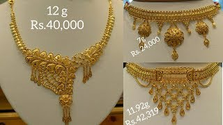 Latest Gold Necklaces With Weight And Price