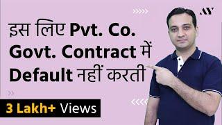 Bank Guarantee - Explained in Hindi - YouTube