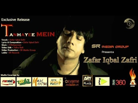 'TANHAYEE MEIN' by Zafar Iqbal Zafri (SR Media Group Exclusive)