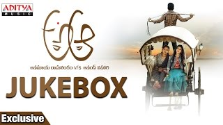 A Aa Telugu Movie Full Songs