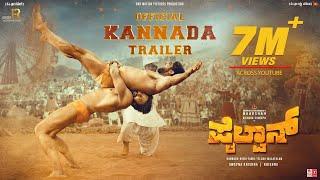 Pailwaan Official Trailer - Kannada   Kichcha Sudeepa   Suniel Shetty   Krishna   Swapna Arjun Janya