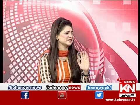Kohenoor@9 02 October 2020 | Kohenoor News Pakistan