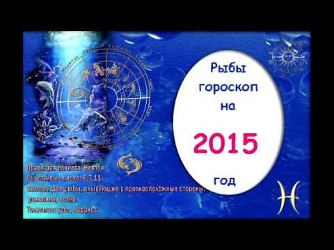 Древнеславянский тотемный гороскоп