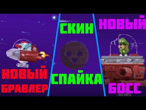 , title : 'Это Новая Игра Сплошная Пасхалка!!! Обзор, Разбор, Оценка!!