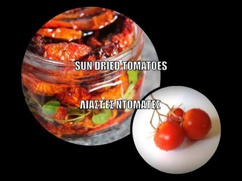 Πως να φτιάξτε λιαστές ντομάτες