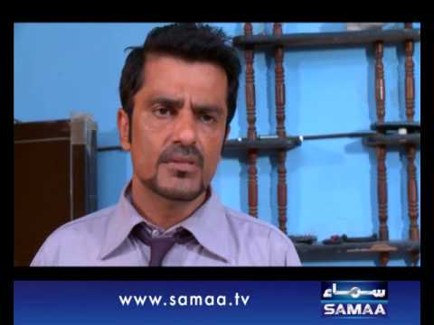 Wardaat, July 23, 2014