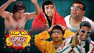 Top 10 Comedy Scenes | Phir Hera Pheri - Mujhse Shaadi Karogi - Aag - Golmaal Returns - Welcome